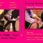 Female Dominance Episode 006 ☆彡 Bondage Discipline Japan BDJ-006