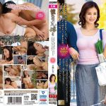 憧れの兄嫁と 片瀬仁美 タカラ映像 MOND-181 片瀬仁美
