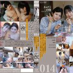 女子旅014 GOGOS C-2543 カエデ ハナエ