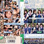 ジャンパースカート美少女大全集 Complete Memorial BEST35人480分DVD2枚組 BAZOOKA BAZX-231