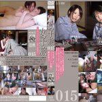 女子旅015 GOGOS C-2550 サリナ マユ
