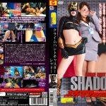 CRIME HUNT CASTER SHADOW GIGA TGGP-18 赤西涼 桜田さくら