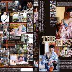 生撮 レズビアン温泉旅行 The BEST 2019,Mar.-Oct GOGOS C-2561 クミ ユキ サオリ マイ ヒトミ