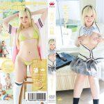 エミリー 天使降臨 Spice Visual MAR-AA071 エミリー