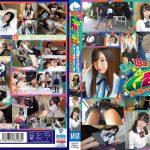 素人18歳ナンパ GET!! No.207 少し浮かれた夏休み 女子○生編 桃太郎映像出版