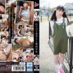 ロリコンおやじと家出少女 ことねちゃん Jump-av.com JUKF-044 冬愛ことね