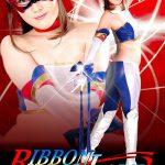 RIBBON LADY GIGA GHKP-93 金井みお