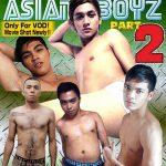 Jack Off Party!ASIAN BOYZ PART-2(センズリ) ExGays LBY-002 R.J Tyrone Igeeboy Jayson Mias