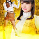 ヒロイン陥落Vol.108 銀河特捜アミー GIGA RYOJ-08 水谷あおい