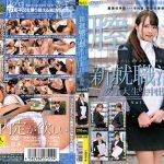 新就職活動女子大生生中出し面接 Vol.002 S級素人 SABA-639