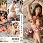 森咲智美/Dangerous Love INTEC Inc ENFD-4327 森咲智美