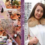 上京してきた嫁の五十路母と近●相姦~やたら世話焼きなので甘えてチンコも挿れさせてもらいました パラダイステレビ