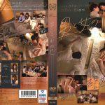 男と女の一部始終。Case2 SILK LABO SILK-129 及川大智 桐山結羽 向理来 橘聖人