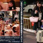 夜行バスで東京に遊びに来た田舎娘をナンパ(1)~秋田県・みれい(21) パラダイステレビ  みれい
