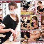 愛嬌溢れる美人エステティシャン由美香さんの初めてのチ○ポ観察&身悶えるような手コキニックで即射 AKNR AKDL-067 由美香
