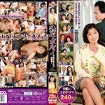 熟年ポルノ~中高年 性生活の手引き~9組のエロドラマ BIGMORKAL MCSR-423