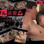 カップル盗撮 色気ムンムンの女が年下彼氏のウブな反応にS心掻き立てられ腰振りSEX ムラっch GRMO-023