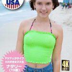 マイアミナンパ アジア人がタイプ H大好き女子大生 ナタリー(19歳) 妄想族