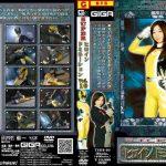 スーパーヒロインドミネーション Vol.10 GIGA THH-10 野沢友花