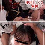 無垢な制服女子を緊縛し凌辱SEXでイカせろ!#向葵#18歳 ハッピーフィッシュ h614 向葵