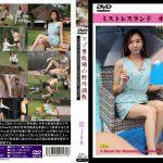 マゾ男牧場の野外調教 Mistress Land MLDO-172 Risa