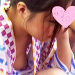 【パンチラ胸チラ盗撮】職場の女の子の乳首や下着を隠し撮り【縦動画】 鬼太郎