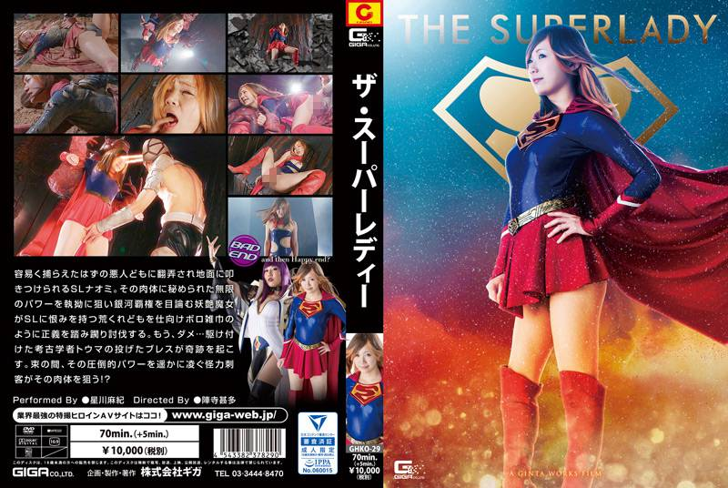 THE SUPERLADY