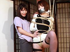 星乃華 - 廃屋セレブ緊縛監禁 - 全篇